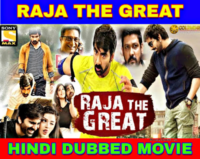 raja the great full movie hindi dubbed download 720p