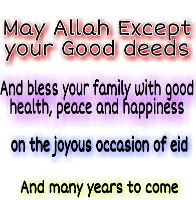 Eid Mubarak Gift For You 2020