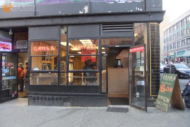 オオサカグリル Osaka Grill Seattle
