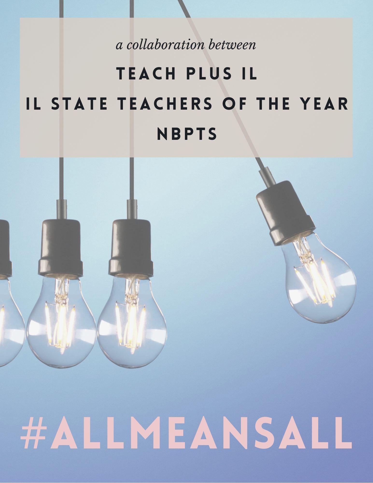#AllMeansAll