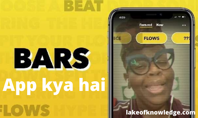 Bars App kya hai 2021 || जाने पूरी जानकारी हिंदी में