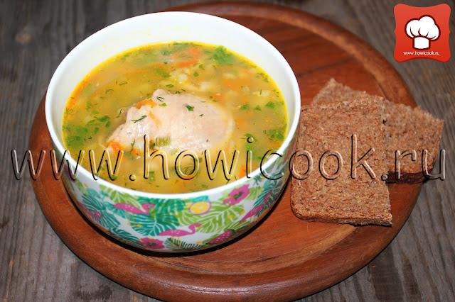 рецепт вкусного супа на каждый день