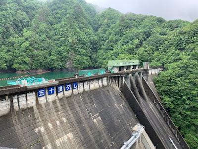 鬼怒川上流4ダムのひとつ 五十里ダム