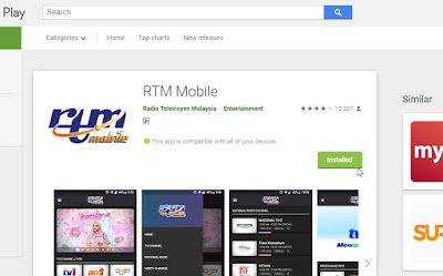 how install rtm mobile live internet tv streaming app