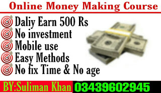 invest in a money making course