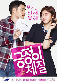 Web Drama Korea Positive Physique Subtitle Indonesia Web Drama Korea Positive Physique Subtitle Indonesia