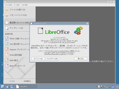 Q4OS Libreoffice