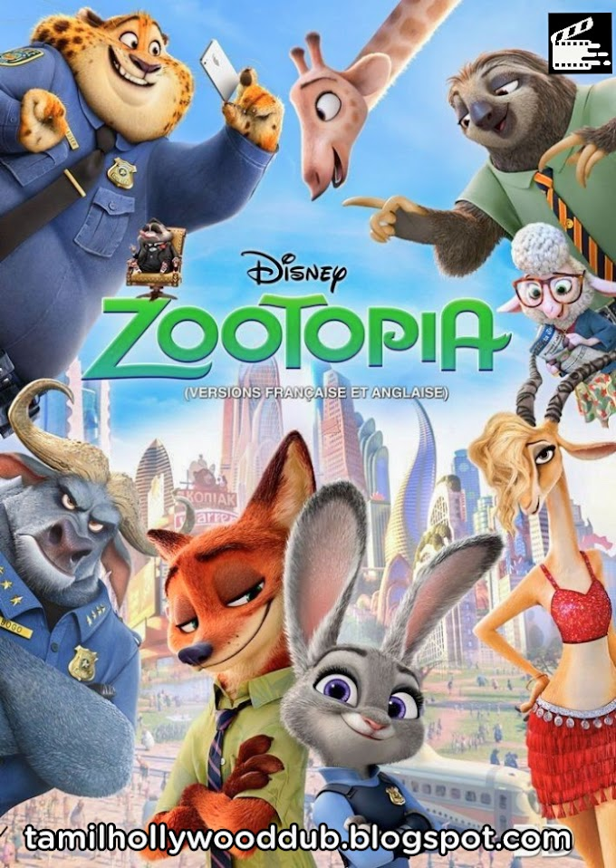 Zootopia tamil dubbed hollywood movie download