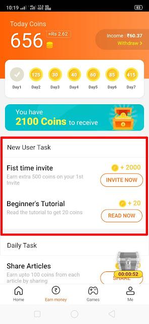 rozdhan app new user task