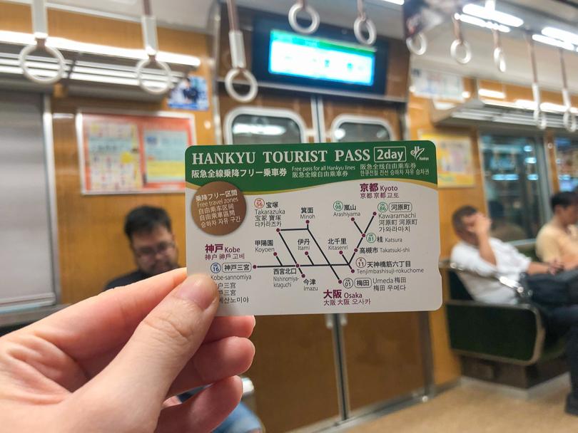 Osaka+Mie+Kobe+Nara+Kyoto | Must Go Place & To Do Chanwon's
