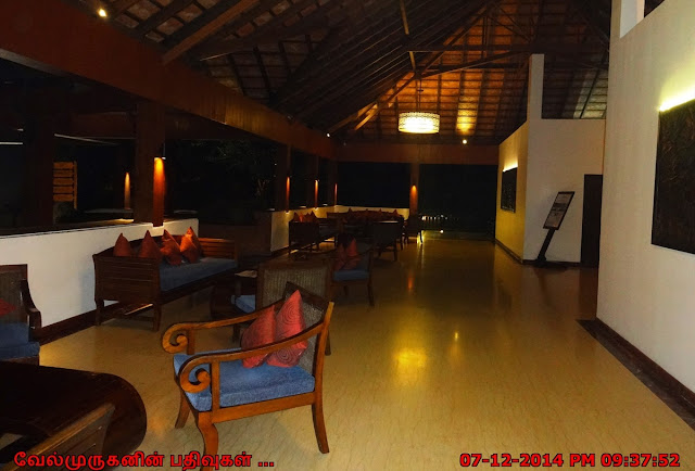 The Windflower Resorts Wayanad