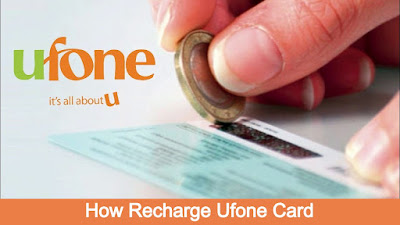 How to load ufone card - How to recharge ufone card