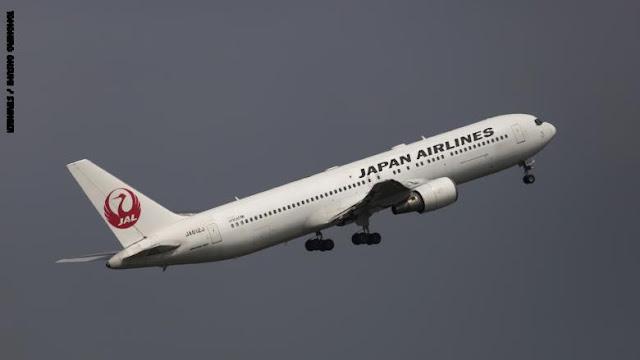 الخطوط الجوية اليابانية تقدم 50 ألف تذكرة مجانية.. تعرف على الشروط