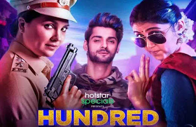 hundred web series review in hindi