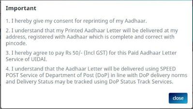 PVC Aadhar Card Online Kaise Order Kare