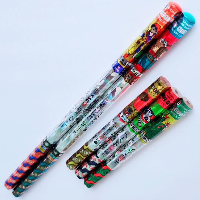 ドラゴンクエストⅧバトエンGセットのバトル鉛筆