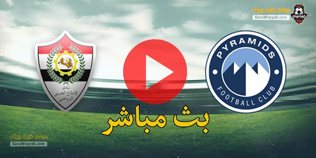 نتيجة مباراة بيراميدز والانتاج الحربي اليوم 1 يناير 2021 في الدوري المصري