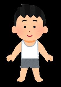 肌着を着た人のイラスト(男の子)