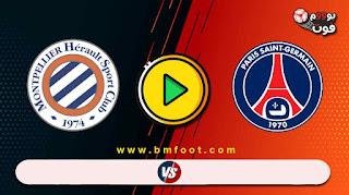 بث مباشر مباراة باريس سان جيرمان ضد مونبلييه مباشرة في الدوري الفرنسي