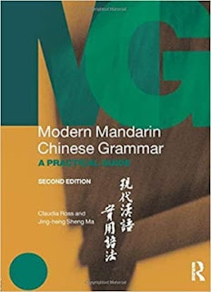 Modern Mandarin Chinese Grammar (Modern Grammars) 2nd Edition