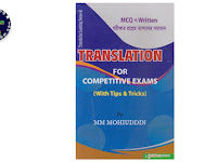 Translation For Competitive Exams by - MM Mohiuddin - PDF Download