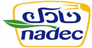 وظائف خالية فى الشركة السعودية للتنمية الزراعية نادك 2019