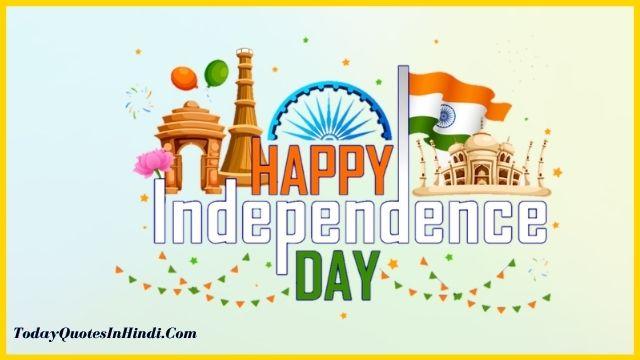 shayari on independence in hindi