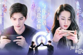 "[DRAMA] Yang Yang (杨洋) y Dilireba (迪丽热巴) se unen en ""You Are My Glory (你是我的荣耀)"""
