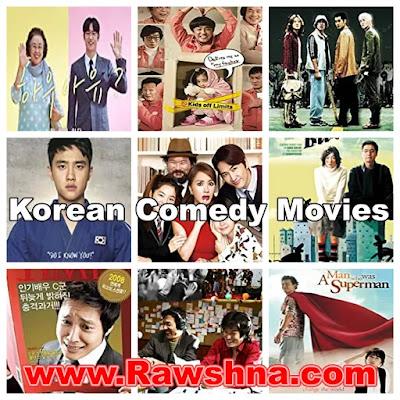 افضل افلام كورية كوميدية على الاطلاق