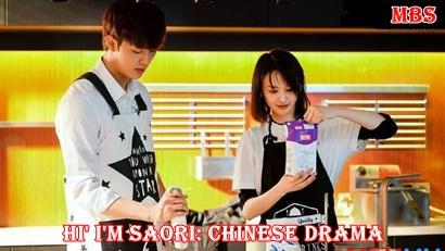 Hi, I'm Saori (我的保姆手册)
