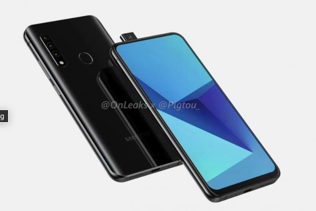 Samsung Siapkan Ponsel Dengan Kamera Pop-up Terbaru