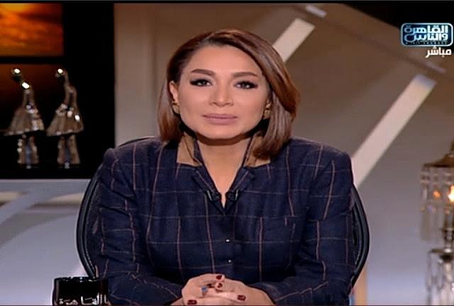 برنامج هنا القاهرة 30-1-2018 بسمة وهبة المشهد السياسي