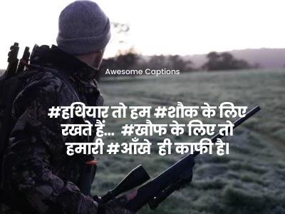 Attitude Instagram Caption In Hindi