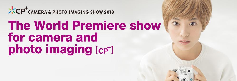 Информация о выставке CP+ 2018