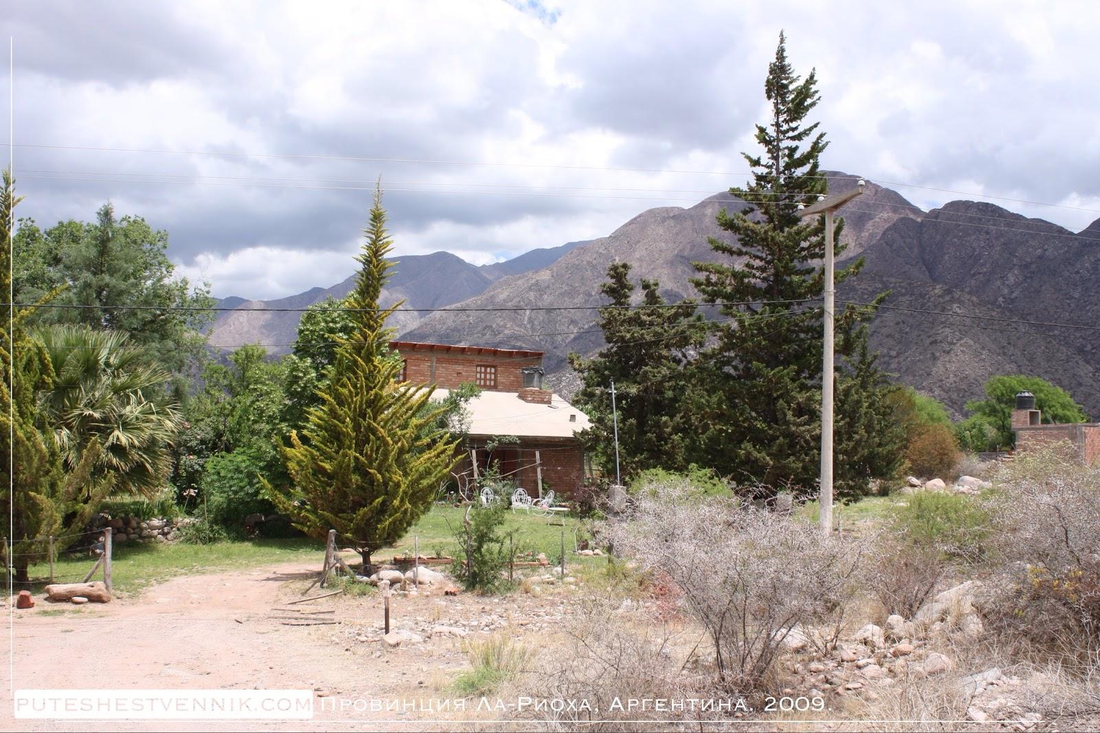 Дом в провинции Ла-Риоха