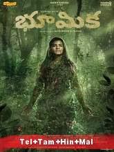 Boomika (2021) HDRip Original [Telugu + Tamil + Hindi + Mal] Full Movie Watch Online Free
