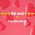 Love shayari || Chehre Ko Dupatte Se Dhak Kar Nikalti Hai.........||