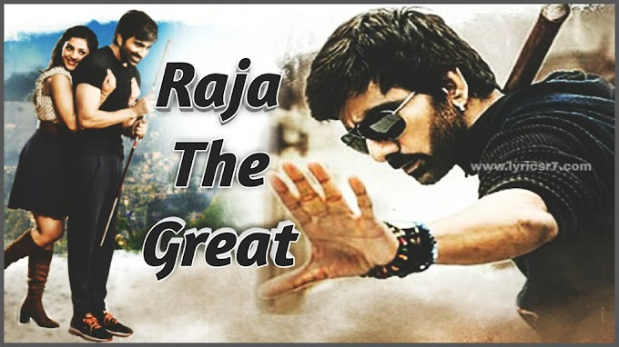 Raja The Great South Movie in Hindi Download