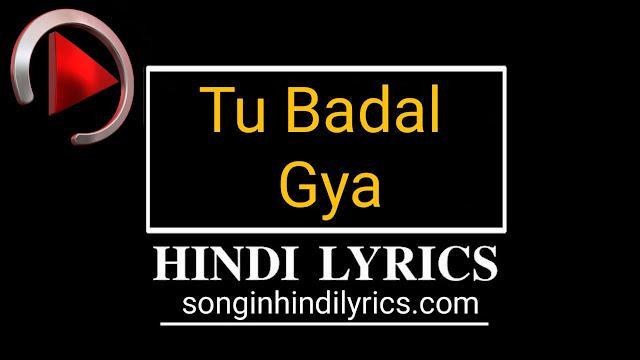 Tu Badal Gya Lyrics – Baaz Dhaliwal