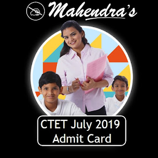 CTET July 2019 Admit Card Released