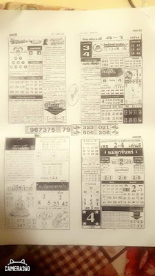 Thai Lottery  Magzine Vip Tips Post Group Facebook 16 November 2019
