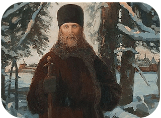 Αποτέλεσμα εικόνας για Ιλαρίων Τρόιτσκι