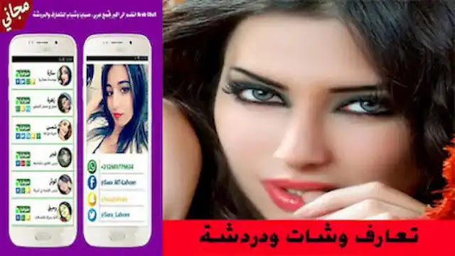 أول موقع عربي مجاني. للمواعدة والزواج بالحلال Dating marriage