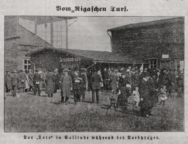 1911 год. Рига. На ипподроме Золитуде