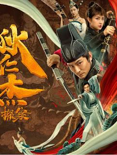 Detection of Di Renjie 2020 China Francis Nam Yiheng Du Yang Shu   Action, Drama, Thriller