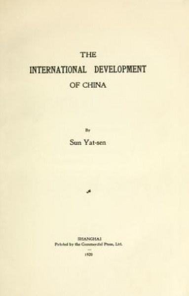 The International Development of China Book by Sun Yat-sen in pdf