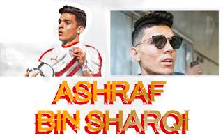 اشرف بن شرقي الزمالك اكثر فريق عربي كنت اريد الانضمام اليه ashraf bin sharqi 2021