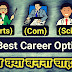 10 Best Career Options In India - Best Course After 12th