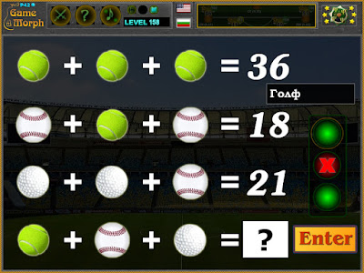Математически Спорт