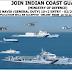 Indian Coast Guard Recruitment 2018 for Navik Various Vacancies @joinindiancoastguard.gov.in